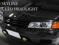 78Works - Full LED Headlight for R32 Skyline