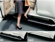 Land Cruiser - GDJ150W - Wing Deck - Construction: Acrylic/ABS - Colour: Attitude Black Mica: C1 - Colour: Black: C0 - Colour: White Pearl Crystal Shine: A0 - D2523-41810-##