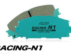 Project Mu - Racing - N1 Brake Pads