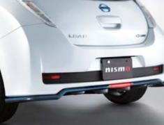 Leaf - ZE0 - Rear Bumper Spoiler Kit - Construction: Carbon/FRP - Colour: Unpainted - 8502S-RPZ00-C0