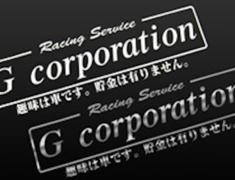 G-Corporation - Border Sticker
