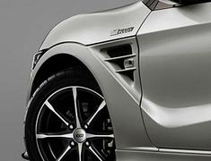 S660 - JW5 - Front Aero Fenders - Construction: FRP - Colour: Unpainted - 60200-XNA-K0S0
