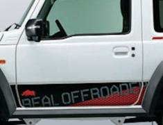 Jimny Sierra - JB74W - Side Decals - Category: Exterior - 99230-78R00-003