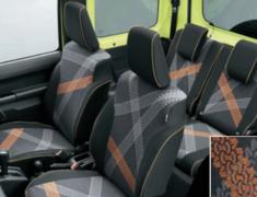 Jimny Sierra - JB74W - Seat Covers - Tire Pattern - Category: Interior - 99180-77R20