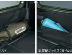 Jimny Sierra - JB74W - Rear Quarter Box - Category: Interior - 9915C-77R00