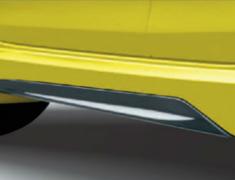 Swift Sport - ZC32S - Side Under Garnish - Category: Exterior - 99000-99064-B1N