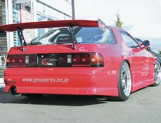 RX-7 - FC3S - Rear Bumper Spoiler - Construction: FRP - Colour: Unpainted - GPSG4-FC3S-RBS