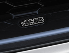 CR-V Hybrid - RT5 - Front Under Spoiler - Colour: Crystal Black Pearl (CB) - Colour: Luce Black Metallic (RS) - Colour: Luna Silver Metallic (RN) - Colour: Midnight Blue Beam Metallic (BX) - Colour: Platinum White Pearl (PZ) - Colour: Premium crystal Red Metallic (RM) - 71110-XNK-K1S0