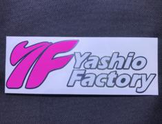 - Type 1 - Size: 6 x 18cm - YF-CS-T1