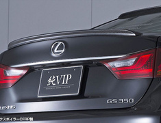 GS250 - GRL11 - Trunk Spoiler - Construction: Carbon (CFRP) - AIMPVIP-GSE-TSC