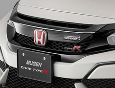 Civic Type R - FK8 - Carbon Front Grille Garnish - Construction: Dry Carbon - Colour: UV Clear Coat - 75130-XNCD-K0S0