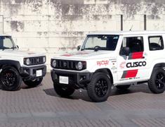 Cusco - Jimny Lift Up Suspension Kit