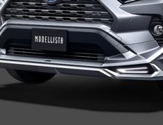 RAV4 Hybrid - AXAH52 - Front Spoiler - Construction: ABS - Colour: Attitude Black Mica: C0 - Colour: Gray Metallic: B1 - Colour: Silver Metallic: B0 - Colour: White Pearl Crystal Shine: A0 - D2531-60110-##