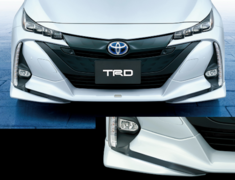 Prius PHV - ZVW52 - Front Spoiler (without LED) - Construction: PPE - Colour: Attitude Black Mica (218) ... C0 - Colour: White Pearl Crystal Shine (070) ... A1 - MS341-47018-##