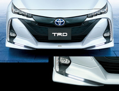 Prius PHV - ZVW52 - Front Spoiler (with LED) - Construction: PPE - Colour: Attitude Black Mica (218) ... C0 - Colour: White Pearl Crystal Shine (070) ... A1 - MS341-47015-##