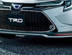 Corolla Touring - NRE210W - Front Spoiler - Construction: PPE - Colour: Black Mica (209) C0 - Colour: Sparkling Black Pearl Crystal Shine (220) C1 - Colour: White Pearl Crystal Shine (070) A0 - MS341-12047-##