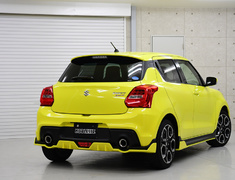 Swift Sport - ZC33S - Rear Under Spoiler - Construction: FRP - Colour: Champion Yellow - Z33S-RS-ZFT