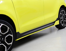 Swift Sport - ZC33S - Side Steps - Construction: FRP - Colour: Champion Yellow - Z33S-SS-ZFT
