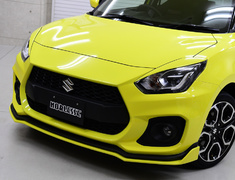 Swift Sport - ZC33S - Front Lip Spoiler Ver. 1 - Construction: FRP - Colour: Champion Yellow - Z33S-FS-ZFT