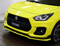 Swift Sport - ZC33S - Front Lip Spoiler Ver. 2 - Construction: FRP - Colour: Champion Yellow - Z33S-FS2-ZFT