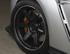 RAYS - Volk Racing TE37 Ultra Track Edition II