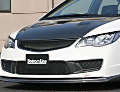 Civic Type R - FD2 - Front Bottom Line - Construction: Carbon - 002088c