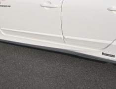 Civic Type R - FD2 - Side Bottom Line - Construction: Carbon - 002188c