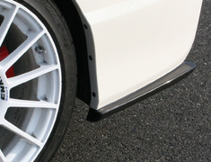 Civic Type R - FD2 - Rear Bottom Line - Construction: Carbon - 002288c