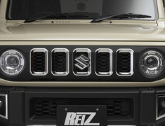 REIZ - Stainless Steel Front Grille Inserts (5P)
