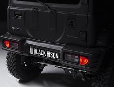 Jimny Sierra - JB74W - Rear Bumper Spoiler - Construction: FRP - Colour: Unpainted - WALD-JSLBBE-RBS