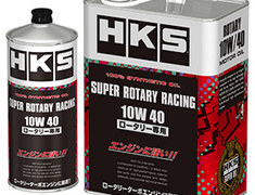 Turbocharged - Super Rotary Racing 10W40 - Volume: 1L - 52001-AK132
