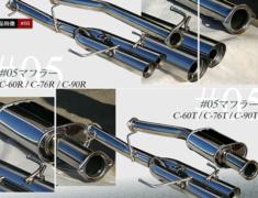 Rein Hard - C Type Muffler