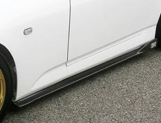 S2000 - AP1 - Side Bottom Line - Construction: FRP - Colour: Unpainted - 002193
