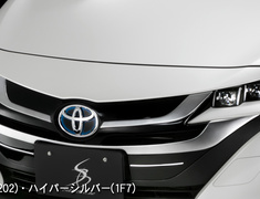 Prius PHV - ZVW52 - Front Grill - Colour: Black (202) / Hyper-Silver (1F7) Two-tone - TSR50PHV-FG-202S