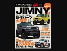 Jimny - Vol.235