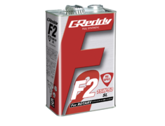 RX-7 - FC3S - For High Power Turbocharged Rotary Engines - Viscosity: 15W-50 - Volume: 5L - 17501217