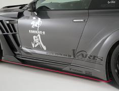 GT-R - R35 - KAMIKAZE R Ver.2 CARBON VERSION - Construction: FRP + Carbon + VSDC - Colour: Unpainted - VANI-202