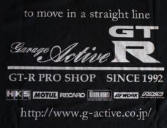 Skyline GT-R - Size: Extra Large (XL) - Size: Large (L) - Size: Medium (M) - Colour: Black - GA-COTTON-BLACK