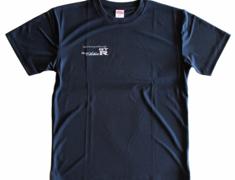 Skyline GT-R - Size: Extra Large (XL) - Size: Large (L) - Size: Medium (M) - Colour: Blue - GA-COTTON-BLUE
