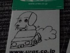 Universal - CHIHUAHUA sticker (In Car) - 03000-2A