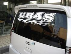 Universal - URAS Fire (rear window size) - Size: 230 x 850mm - Colour: Black - Colour: Blue - Colour: White - 03010-03015