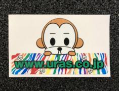 Universal - Rainbow sticker zebra pattern - Size: 134 x 79mm - 31511