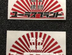 Universal - URAS Fan Sticker - Colour: Black - Colour: Red - Colour: White/Red - 32203