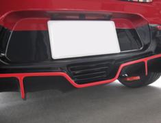 Swift Sport - ZC33S - Rear Fog Slit Aero - Construction: FRP - Colour: Black - B33-104B