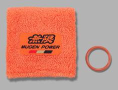 Honda - Colour: Orange - 90000-XYL-513A