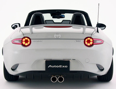 Roadster - ND5RC - Sports Muffler - Pieces: 1 - Pipe Size: 54mm - Tail Size: 90mm (x2) - Weight: 9.6kg - Tail Type: Centre Dual - MND8Y50