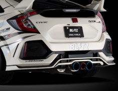 Civic Type R - FK8 - Pieces: 3 - Pipe Size: 70mm-60mm (x2) + 50mm (x1) - Tail Size: 114.3mm VSR (x2) + 101.6mm CR (x1) - 63174D