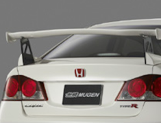 Civic Type R - FD2 - Material: FRP - Colour: Unpainted - 84112-XKPC-K0S0