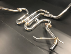 Suruga Speed - PFS Loop Sound Muffler for ZC33 Swift Sport