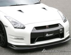 GT-R - R35 - Carbon Front Lip - Construction: Carbon - KAN092